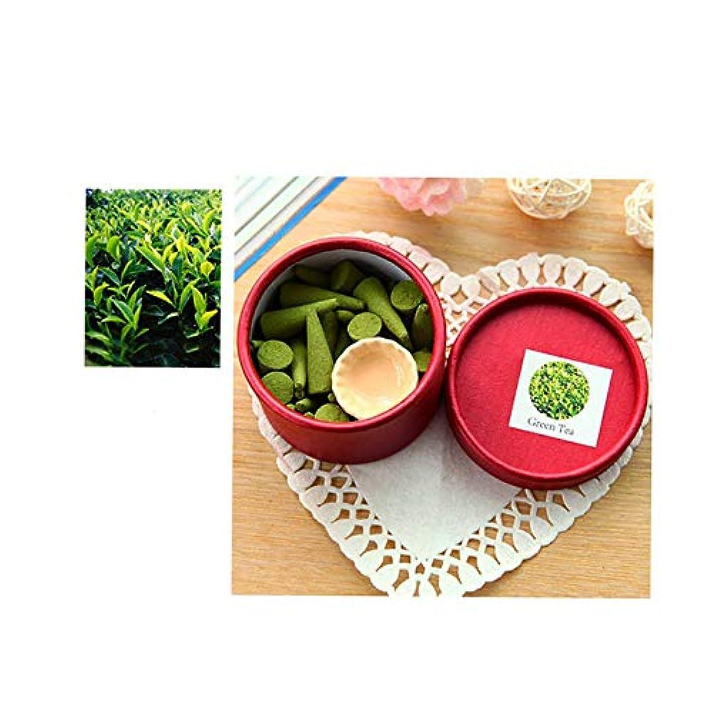 軸臭い打倒普段使いのコーン型パゴダ香茶アロマ家庭用品日常用品ファミリー身近な品