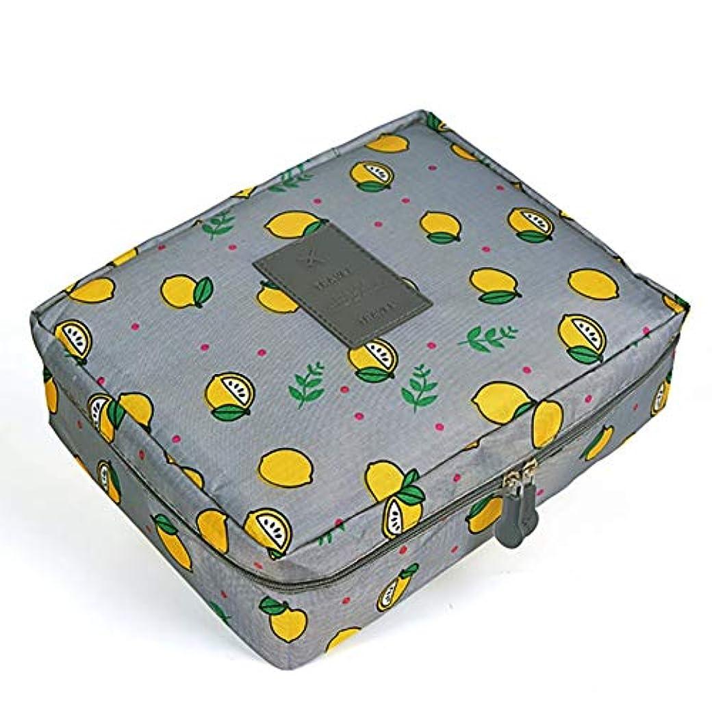 メディックしたい形式メイクポーチ さくらメイクボックス 大容量 化粧ポーチ 高品質 超軽量 コスメバッグ 小物入れ 旅行用(灰色)
