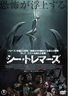 Amazon.co.jp | トレマーズ・ラ...