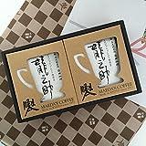 前田珈琲 ドリップパック ドリップコーヒーギフト 2種入り 龍之助×2 (通常) ギフト コーヒー