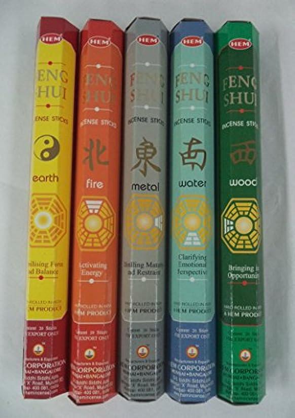 弓怪しい指令Hem Feng Shui Range Incense 5 x 20, 100 Sticks (FIRE EARTH METAL WOOD WATER) by Hem