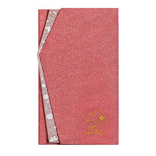 スヌーピー袱紗 慶弔両用 金封 カードケース型 (752 ピンク(一重梅)) [並行輸入品]