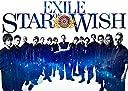 【豪華版初回仕様】STAR OF WISH(AL Blu-ray Disc3枚組)(豪華盤)(フォトブック60P付 三方背ケース 横長デジパック仕様)