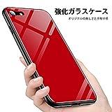 TORRAS iPhone8 ケース/iPhone7 ケース 強化ガラスケース 背面強化ガラス×TPUハイブリッドカバー 全面保護 擦り傷防止 おしゃれ ガラスフィルム付属 ストラップホール付き (レッド)