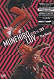 MUNEHIROシンドローム 2K9 LUV The Movie [DVD]