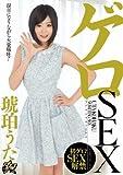 ゲロSEX 琥珀うた ダスッ! [DVD]
