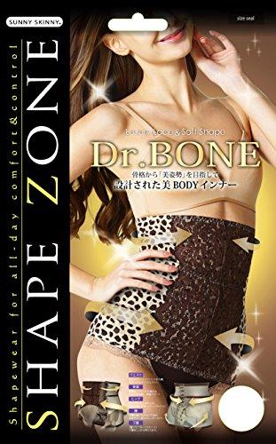 ShapeZone シェイプゾーン Dr.BORN ウエストチューブ レオパード M-L