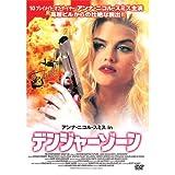 映画に感謝を捧ぐ! 「デンジャーゾーン(1995年版)」