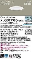 パナソニック(Panasonic) 天井埋込型 LED(昼白色) ダウンライト 浅型7H・高気密SB形・拡散タイプ(マイルド配光) 埋込穴φ100 XLGB77500CE1