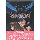 デトネイター・オーガン (ビークラブ・スペシャル)