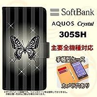 手帳型 ケース 305SH スマホ カバー AQUOS CRYSTAL アクオス バタフライ・蝶(D) 黒 nk-004s-305sh-dr315