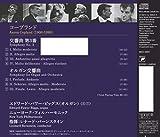 コープランド:交響曲第3番&オルガン交響曲(期間生産限定盤) 画像