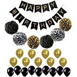 ブラック 誕生日 飾り付け ゴールド happy birthday バナー ガーランド ペーパーフラワー 紙ポンポン バルーン 風船 グレー 25枚セット