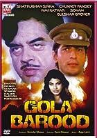 Gola Barood (1989) (Hindi Film / Bollywood Movie / Indian Cinema DVD)