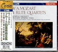 モーツァルト : フルート四重奏曲 第1番 ニ長調 K.285