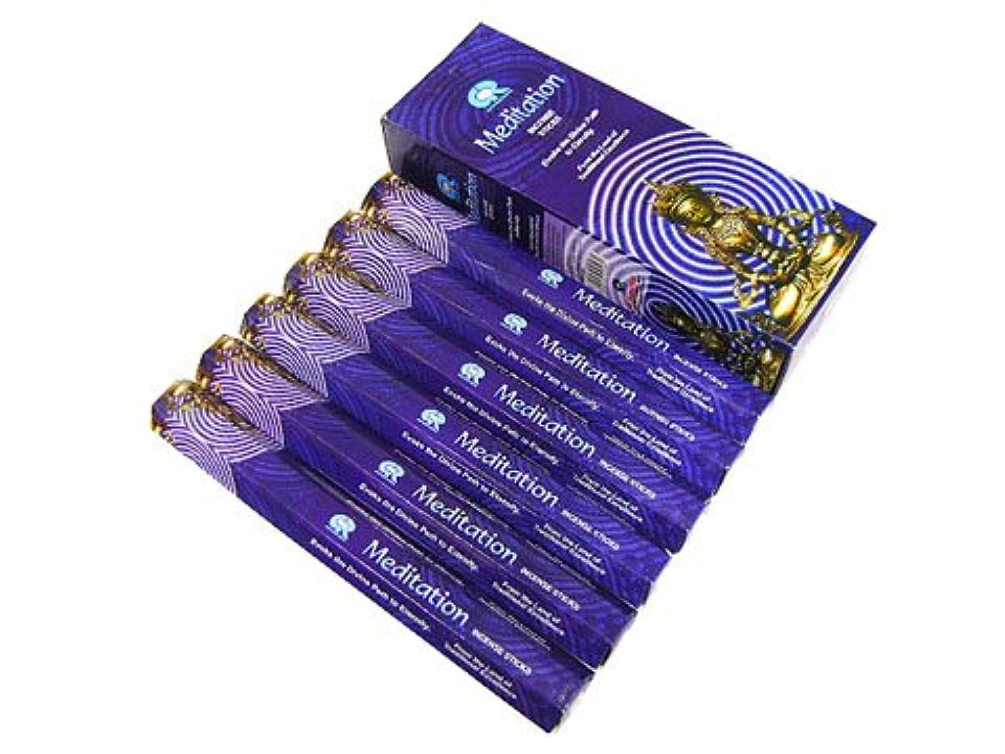 頬骨取り替えるびっくりするG.R.INTERNATIONAL(ジーアールインターナショナル) メディテーション香 スティック MEDITATION 6箱セット