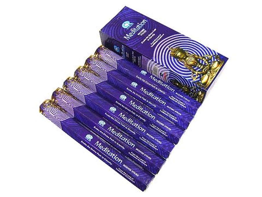 ロゴ前進ラフ睡眠G.R.INTERNATIONAL(ジーアールインターナショナル) メディテーション香 スティック MEDITATION 6箱セット