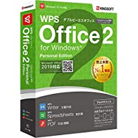 【Amazon.co.jp 限定】WPS Office 2 Personal Edition