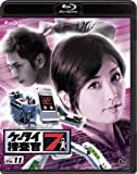 ケータイ捜査官7 File 11 [Blu-ray]