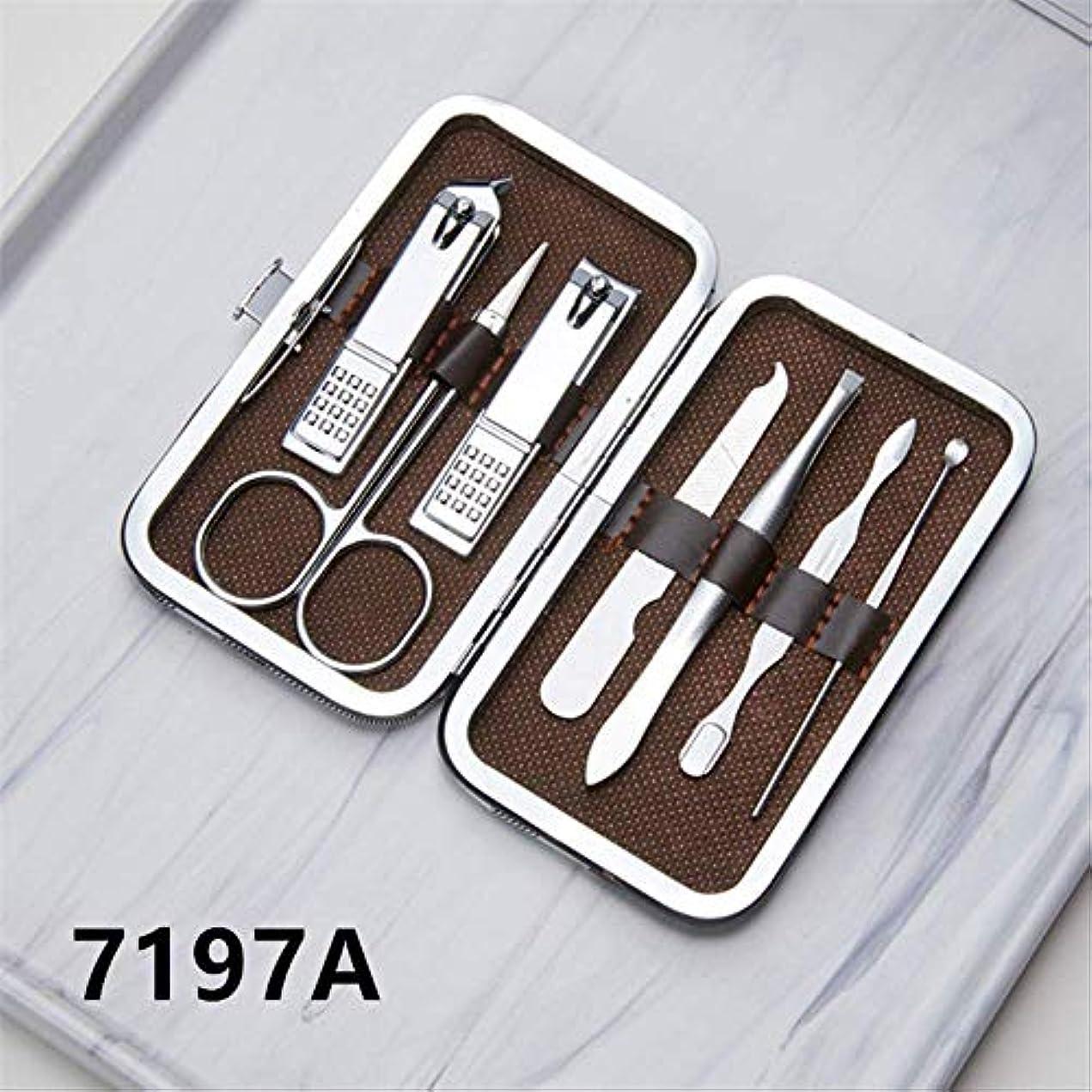 影響する大騒ぎガレージ爪切りセット16ピースペディキュアナイフ美容プライヤー爪ツール 7197A