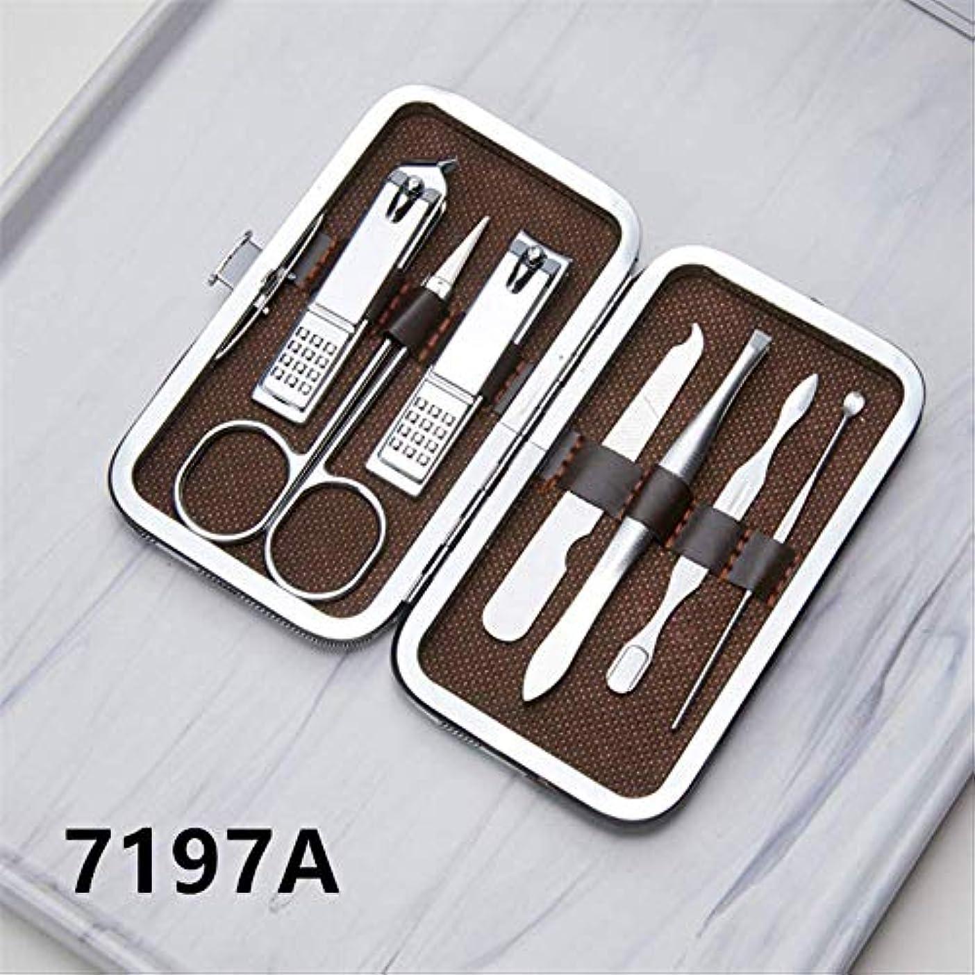柔らかい足生産性自己爪切りセット16ピースペディキュアナイフ美容プライヤー爪ツール 7197A