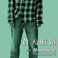 蒼天航路/Moonbase (Tribal groove remix) CARAMELBOX『鍵泥棒のメソッド』より