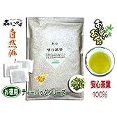 国産明日葉茶[2g×70ティーバッグ]●女性の味方健康茶/あしたば茶・アシタバ茶 [その他]