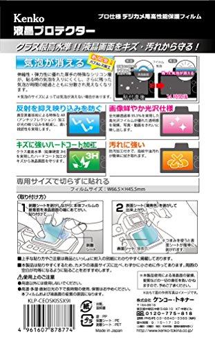 Kenko 液晶保護フィルム 液晶プロテクター Canon EOS Kiss X9i/X8i用 KLP-CEOSKISSX9I