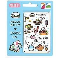 台湾 悠遊カード HELLO KITTY 台湾美食 (青) 台湾MRTカード