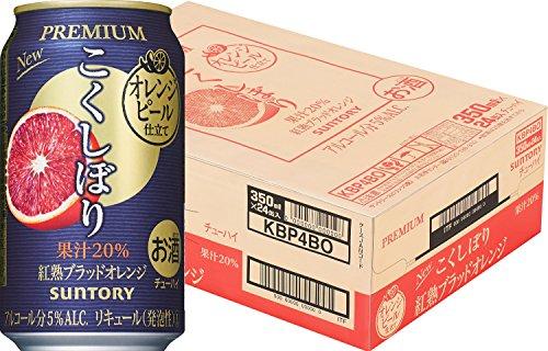 サントリー こくしぼり 紅熟ブラッドオレンジ [ チューハイ 350mlx24本 ]