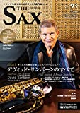 THE SAX vol.93(ザ・サックス)【演奏&カラオケCD付】 画像