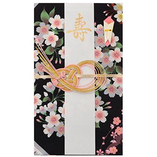 《DM便対応》 (キステ)Kisste 小風呂敷 祝儀袋 5-6-01347 【B】黒*桜尽くし (1348)