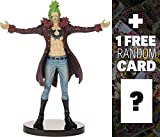 "Bartolomeo (ブルージーンズ) : ~ 7.7 "" One Piece DXF Jeans Freak # 11 + 1 Free official One Piece Tradingカードバンドル( 364002 )"
