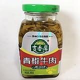 吉香居 青椒牛肉 青唐辛子と牛肉入りラー油 ザーサイ業務用 240g