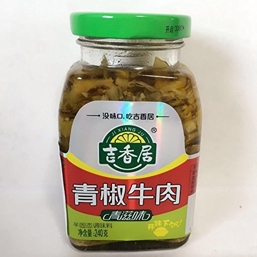 評価するモザイク豆吉香居 青椒牛肉 青唐辛子と牛肉入りラー油 ザーサイ業務用 240g