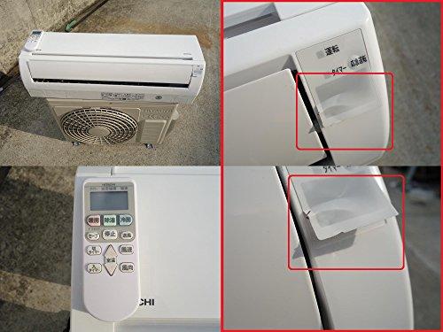 日立 おもに6畳用 コンパクトサイズのシンプルエアコン「白くまくん」AJシリーズ(クリアホワイト) クリアホワイト RAS-AJ22F-W