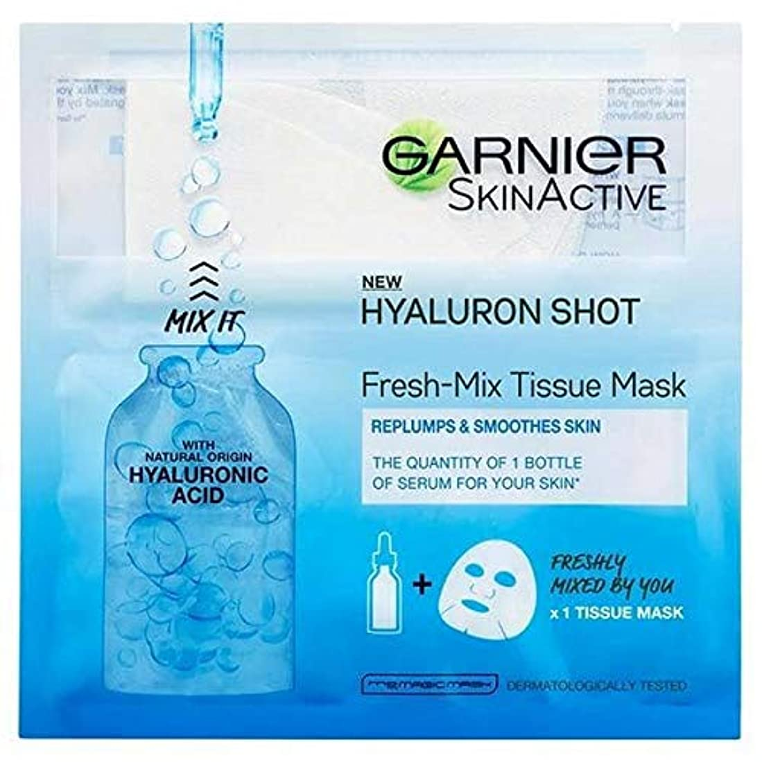 アルミニウム食事を調理する離婚[Garnier] ヒアルロン酸とガルニエ新鮮なミックスフェイスシートショットマスク - Garnier Fresh-Mix Face Sheet Shot Mask with Hyaluronic Acid [並行輸入品]