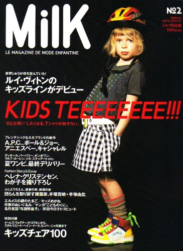 MilK (ミルク日本版)No.2 (2007年 07月号 [雑誌])の詳細を見る
