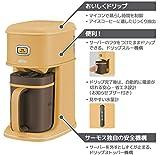 サーモス アイスコーヒーメーカー  0.66L キャラメル ECI-661 CRML 画像