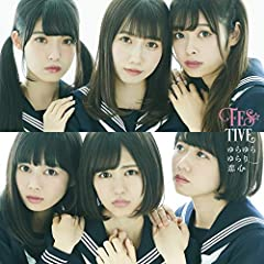 FES☆TIVE「アゲアゲ☆センセーション」の歌詞を収録したCDジャケット画像