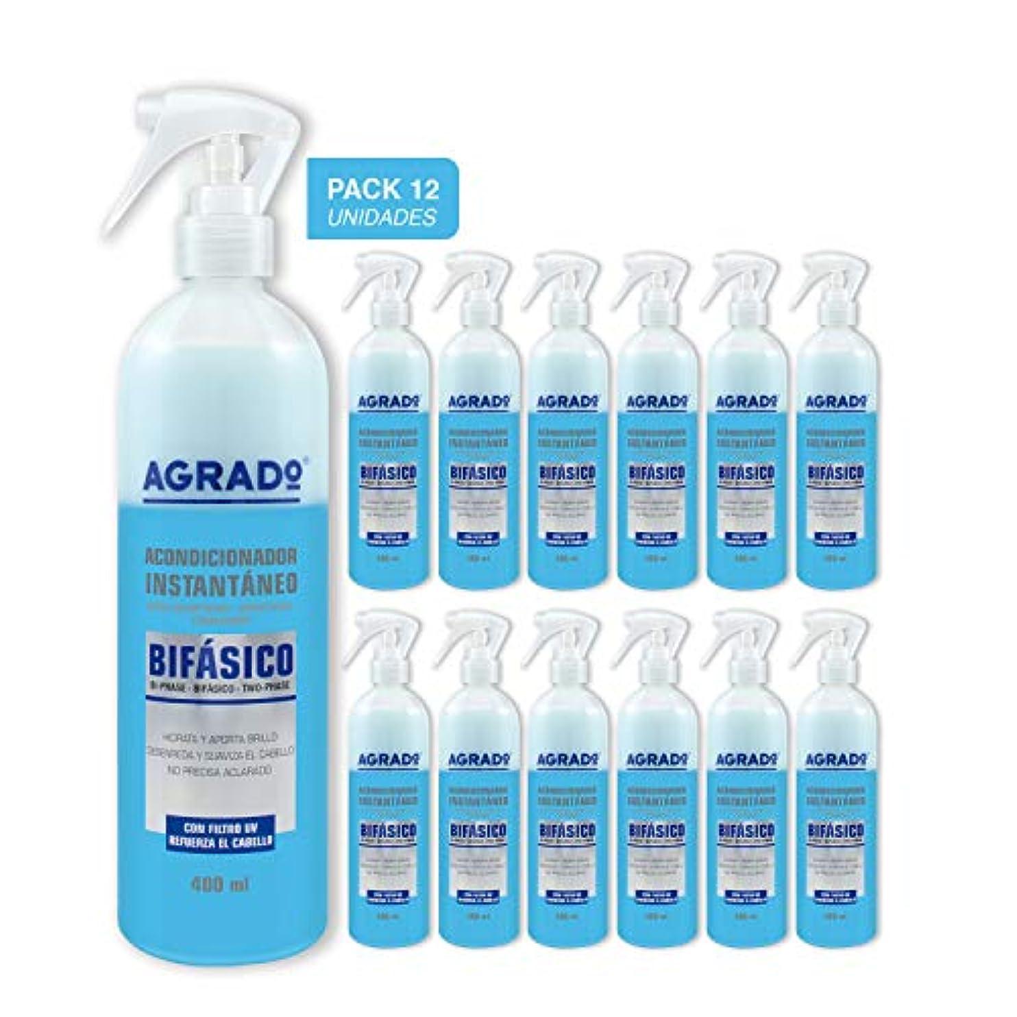 乳製品アライメントストリームchildrenandヘアコンディショナー - 400 ml