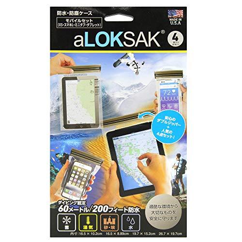 LOKSAK(ロックサック) 防水マルチケース モバイルS ALOKD4-ITM-4