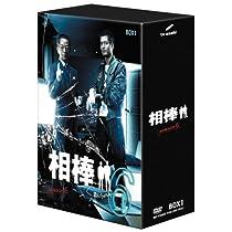 相棒 season 6 DVD-BOX I 『裏相棒』付仕様 (初回限定生産)