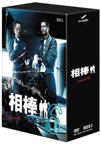 相棒 season 6 DVD-BOX I 『裏相棒』付仕様 (初回限定生産)の詳細を見る