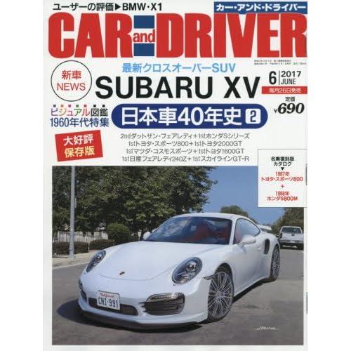 CAR and DRIVER(カー・アンド・ドライバー) 2017年 06 月号 [雑誌]