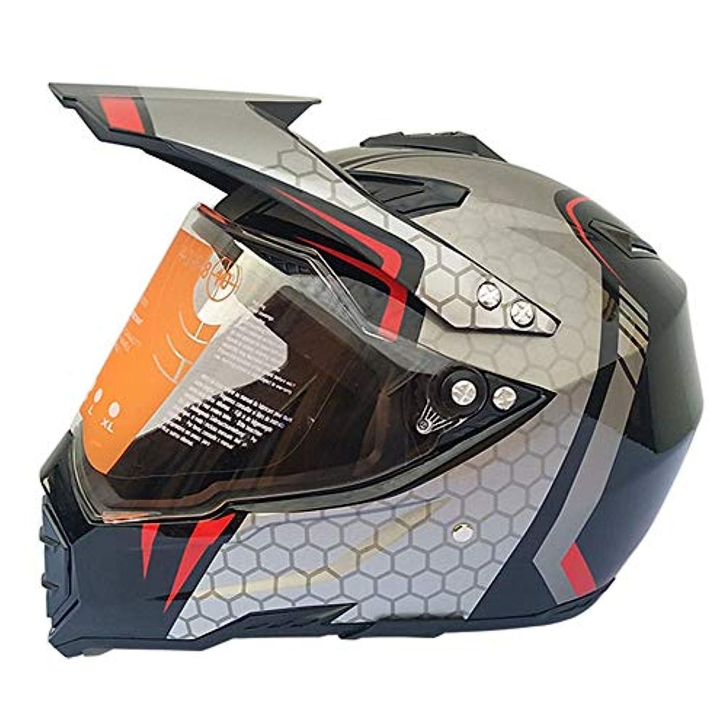 インキュバスズーム疲労TOMSSL高品質 モトクロスヘルメットロードオフロードレーシングヘルメットメンズ四季快適かつ通気性の完全なカバレッジ TOMSSL高品質