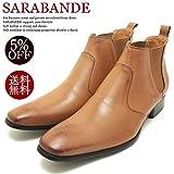 SARABANDE/サラバンド 7776 日本製本革ビジネスシューズ ロングノーズ・サイドゴアブーツ ライトブラウンレザー※焦がし加工ショートブーツ/革靴/チゼルトゥ/ドレス/仕事用/メンズ/キングサイズ/5%OFFセール 41/25.5,お選びください