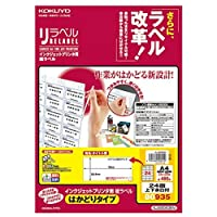 コクヨ インクジェット用 ラベルシール 24面 20枚 KJ-E80935N Japan