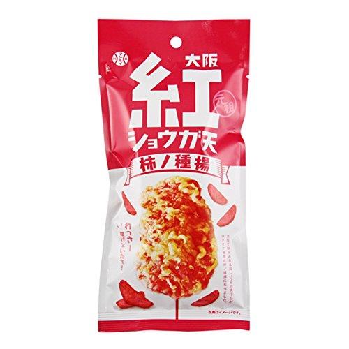 アイデアパッケージ 大阪紅ショウガ天 柿の種揚 5袋入 50g×5袋