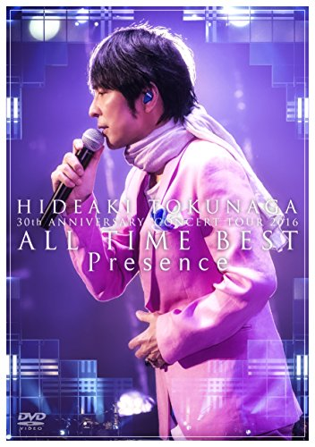 30th ANNIVERSARY CONCERT TOUR 2016 ALL TIME BEST Presence [DVD]
